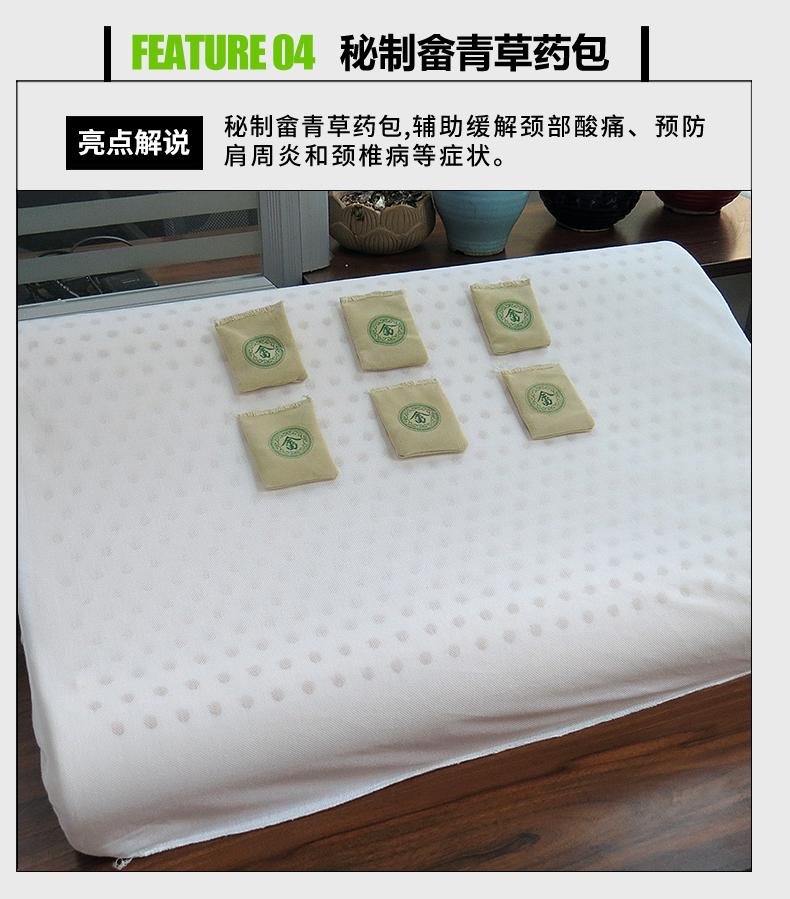 乳胶枕头宣传单_乳胶枕头